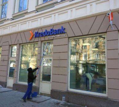 Уборка банка